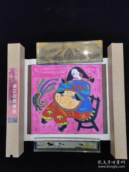 綦江农民版画-内当家  2001年 李成芝