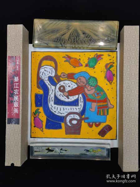 綦江农民版画-磨 1985年 桂焕勇