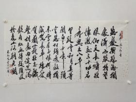 保真书画,著名书法家米南阳先生《岳飞诗词》书法佳作一幅,尺寸67×132.5cm