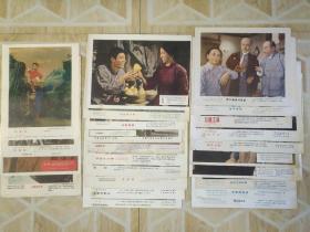 24场老电影宣传画24张
