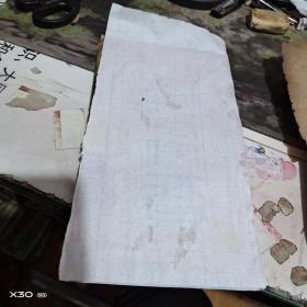 医学实在易卷1、2、3、4  【线装、所有古书表一品、请书友自鉴、插图多】   木刻.线装