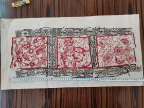 民国手工剪纸,60*20品相如图