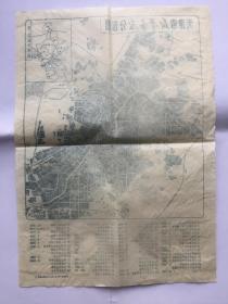 天津市新华书店分布图