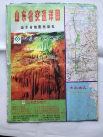 山东省交通详图