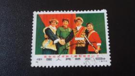 01122-编号邮票N6,智取威虎山   信销票,微折口