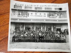 齐齐哈尔第一机床厂技工学校第八届开学典礼师生合影留念