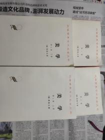 美学(1-3卷)