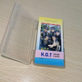 H.O.T姓名卡一盒
