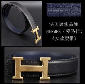 贵重品 日本购回 《法国奢侈品牌HERMES(爱马仕)男士腰带一条》 未使用品 带头尺寸5.2X3.1CM 腰带全长105CM 宽2.3CM