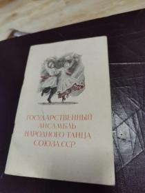 俄文书 看图