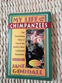 【珍罕  动物学家 最懂黑猩猩的人 珍妮·古道尔(Jane Goodall) 签名 签赠本 有上款 题词:Togather we can change the world】《My Life With The Chimpanzees》,原版平装==== 2002年5月