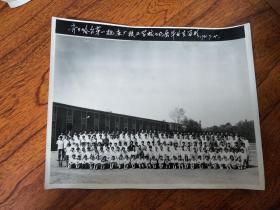 齐齐哈尔第一机床厂技工学校79届齐齐毕业生留影