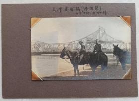 民国 天津法租界万国桥银盐老照片 中本中尉 西村少尉骑着高头大马在天津白河附近 远处可见法租界万国桥 1930年代左右拍摄 强烈泛银  照片尺寸 11.4✘7 底板长度15✘11 品好如图