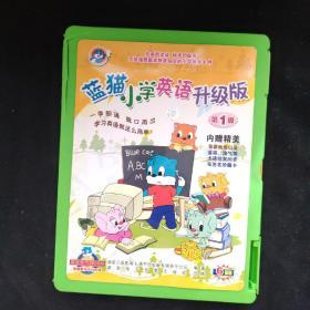 蓝猫小学英语升级版 第1册  盒装6碟装  如图