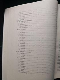 法医毒物分析 1988年初版初印
