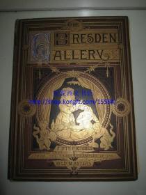 1875年《德累斯顿画廊版画集》 ---- 50幅(伦勃朗.鲁本斯.拉斐尔.卡拉瓦乔等名家)单面整版钢版画/铜版画,封面烫金纹饰,书口三面刷金,超大开本