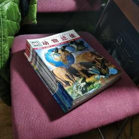 德国少年儿童百科知识全书:什么是什么(平装) 14本合售