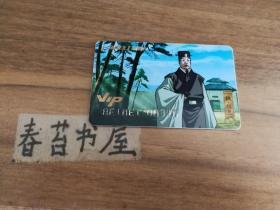 【三国演义】VIP典藏卡---吕布