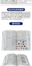 朗文英英字典第六版Longman Dictionary of Contemporary English 6th Edition英文原版培生朗文当代高阶英语词典 托福雅思PTE辞典