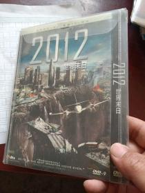 世界末日DVD,