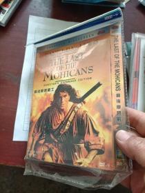 最后摩根战士DVD