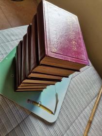 梁羽生小说全集<精装1、2、3、4、5、6、8七本合售>