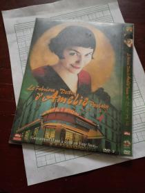 天使爱美丽DVD