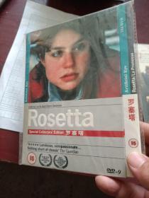 罗塞塔DVD