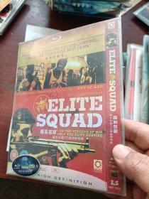 精英部队的DVD