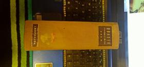 俄华两用字典(基本俄语与工程术语)1960年1版2印