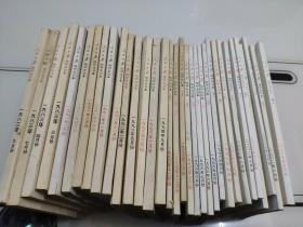 人民日报缩印合订本1983年3-4-7-9期 +1991(2-4-8-10-11-12)+1992(2-5)+1993(3-10)+1994(9封皮有点缺损)+1995(2-3-12上下)+1996(4-5-6-7-8)+1997(7)+2001(12)+2002(7-8)+2003(5-8-9-10-11)33册合售