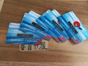 购物卡---邯郸阳光百货集团购物磁卡