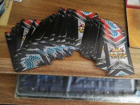 绝地求生卡片【110张,有重卡】
