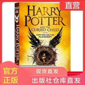 哈利波特8 哈利波特与被诅咒的孩子 英文原版 Harry Potter and the Cursed Child JK罗琳 英版平装 英文版 进口原版英语小说书籍