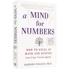 正版 学习之道 英文原版 A Mind for Numbers 一个数字的头脑 如何擅长数学和科学 英文版进口畅销书籍
