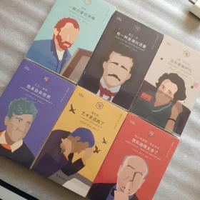 小文艺口袋文库知人系列(六册)