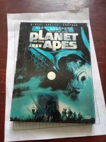 人猿星球DVD