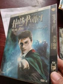 哈利波特DVD