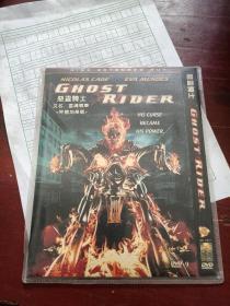 恶灵骑士DVD