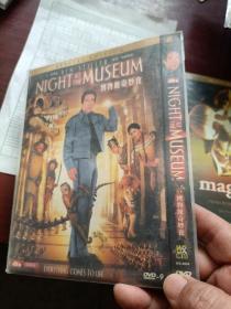 博物馆奇妙夜DVD