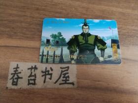 【三国演义】VIP典藏卡---张绣