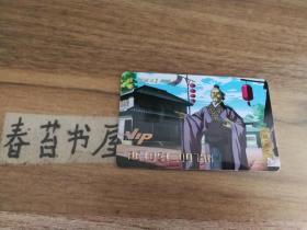 【三国演义】VIP典藏卡---邓艾