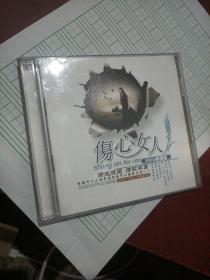 伤心女人2003精选版 CD