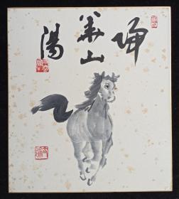 【日本回流】原装精美卡纸 佚名 国画作品《归华山阳》一幅(纸本镜心,尺寸:27*24cm,钤印:太通、右玄窟主、麻三斤)HXTX215656