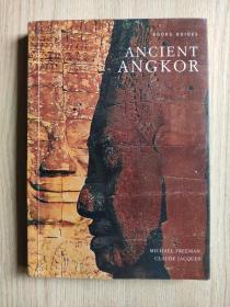 ANCIENT ANGKOR【古代吴哥窟,英文版,铜版纸彩图】