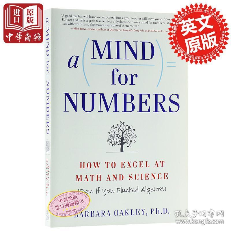 【中商原版】A mind for numbers: how to excel at math and science