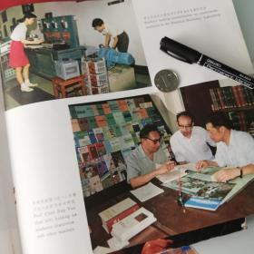 2、散页彩印:陈景尧教授、陈景尧,教授。浙江东阳人,东南大学