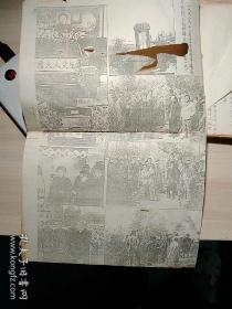 抗日谍将,黄标之子,黄忠汉手稿《黄标遗恨》