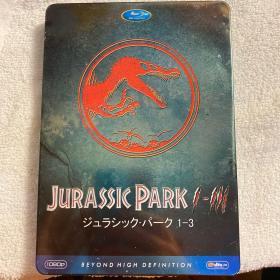 DVD-侏罗纪公园1.2.3