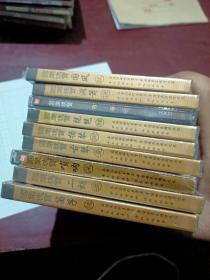 国乐瑰宝1-9合售 CD